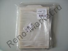 Фильтр салонный (MeganeII) Big GB-9837 аналог 7701055109