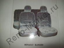 Чехлы автомобильные Kangoo сплошное зад.сиденье
