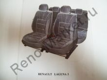 Чехлы автомобильные Laguna III